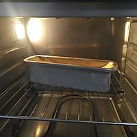 梅子酒磅蛋糕的做法图解10