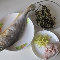 雪菜黄鱼的做法图解1