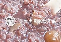 红枣紫米松茸粥 牛佤松茸食谱的做法