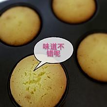 简单易做的脆皮蜂蜜小蛋糕