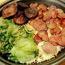 广式腊味煲仔饭