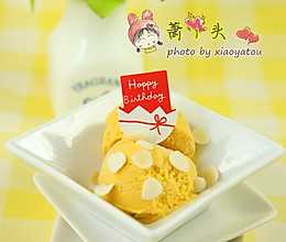 芒果冰淇淋——无冰淇淋机版的做法
