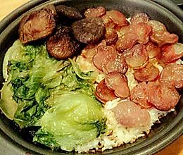 广式腊味煲仔饭的做法