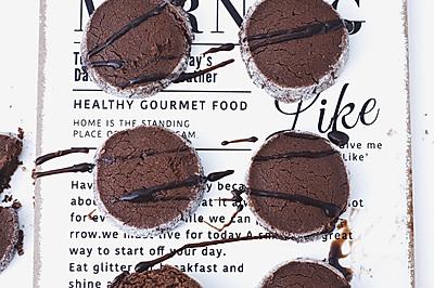 酥松巧克力钻石饼干