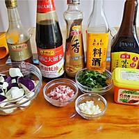 蒜香肉末酱茄子--米饭杀手(4)的做法图解1