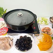 简单实惠的家庭版鸳鸯火锅宴#竹木火锅,文艺腹兴#