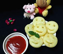 笑脸土豆饼#宴客拿手菜#的做法