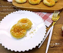 蛋黄酥粒面包的做法
