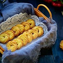 皇家曲奇#美的FUN烤箱·焙有FUN儿#