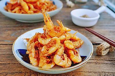 吃了还想吃的秋季补钙椒盐小海虾