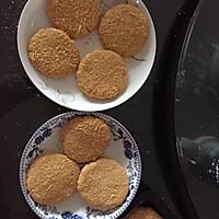 南瓜饼与地瓜饼的做法图解3