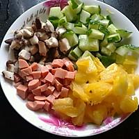 菠萝饭的做法图解1