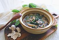 纯素蘑菇菠菜汤#春天不减肥,夏天肉堆堆#的做法