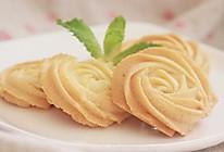 酥脆的奶香曲奇的做法