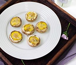 #精品菜谱挑战赛#鲜到眉毛飞起来的肉末鸡蛋烤蘑菇的做法
