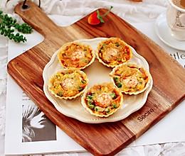 #一道菜表白豆果美食#虾仁时蔬迷你披萨~饺子皮版的做法