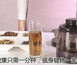 开胃茶的做法