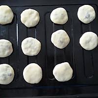 玫瑰鲜花饼的做法图解17