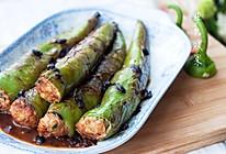 虎皮尖椒#金龙鱼外婆乡小榨菜籽油#的做法