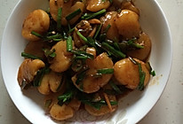 焖小土豆的做法