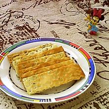 #秋天怎么吃#瓜子仁脆饼