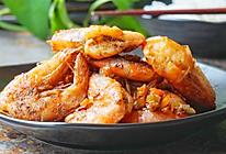 椒盐大虾#宴客拿手菜#的做法
