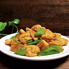 青椒油豆腐