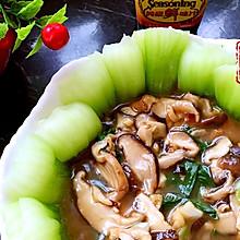 香菇油菜#美极鲜味汁#