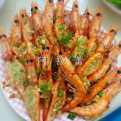 清蒸蒜蓉虾