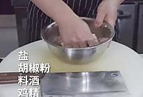 炒鸡下饭的鱼香八块鸡来啦的做法