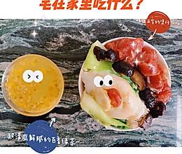 #憋在家里吃什么#你绝对会做的广式煲仔饭和百香绿茶哟~的做法