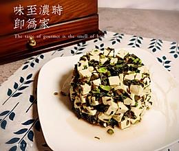 #餐桌上的春日限定#吃一口家的味道——香椿拌豆腐的做法