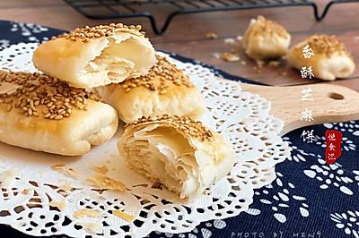 满口香丨酥掉渣的芝麻烧饼