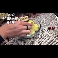 福气灯笼虾的做法图解5