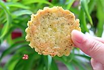 健康蔬菜饼的做法