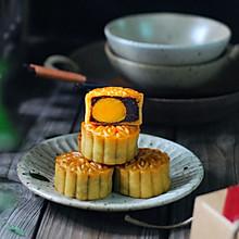 广式月饼——咸蛋黄豆沙月饼(新手版)