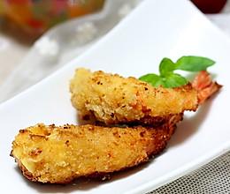 黄金芝士虾球——百吉福芝士片创意早餐菜谱的做法