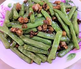 普宁豆酱四季豆(家炒)的做法