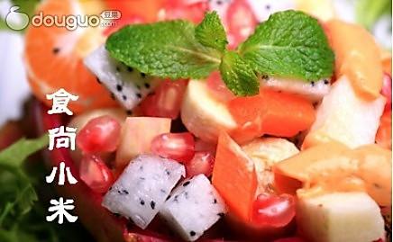 橘子水果沙拉的做法