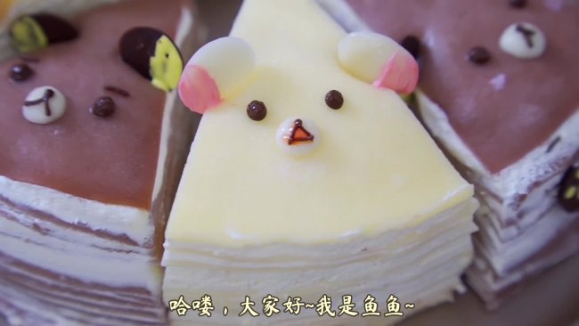 #安佳万圣烘焙奇妙夜#卡通小熊奶油千层蛋糕的做法
