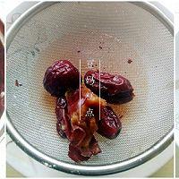 【红枣养颜糕(2)】——水份感十足,Q弹清爽,这个夏天怎能错的做法图解2