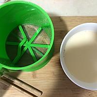 芒果牛奶炖蛋的做法图解4