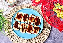 #钟于经典传统味#百吃不厌的红糖年糕的做法
