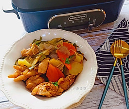 #做道懒人菜,轻松享假期#摩飞多功能锅~杂蔬焖鸡的做法