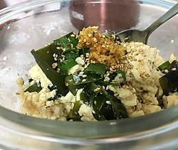 好吃的豆腐沙拉的做法