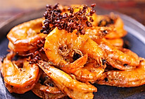 #入秋滋补正当时#椒盐油焖大虾的做法