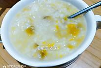 南瓜燕麦粥的做法