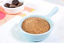 宝宝辅食天然提鲜 香菇粉的做法