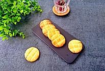 酥饼#蒸派or烤派#的做法