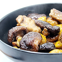 香菇板栗焖鸡